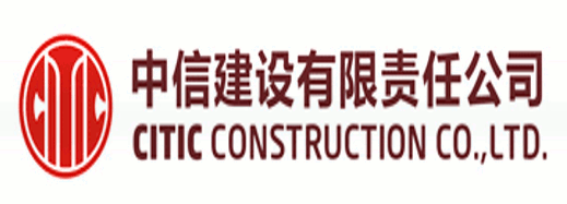 CITIC Construction